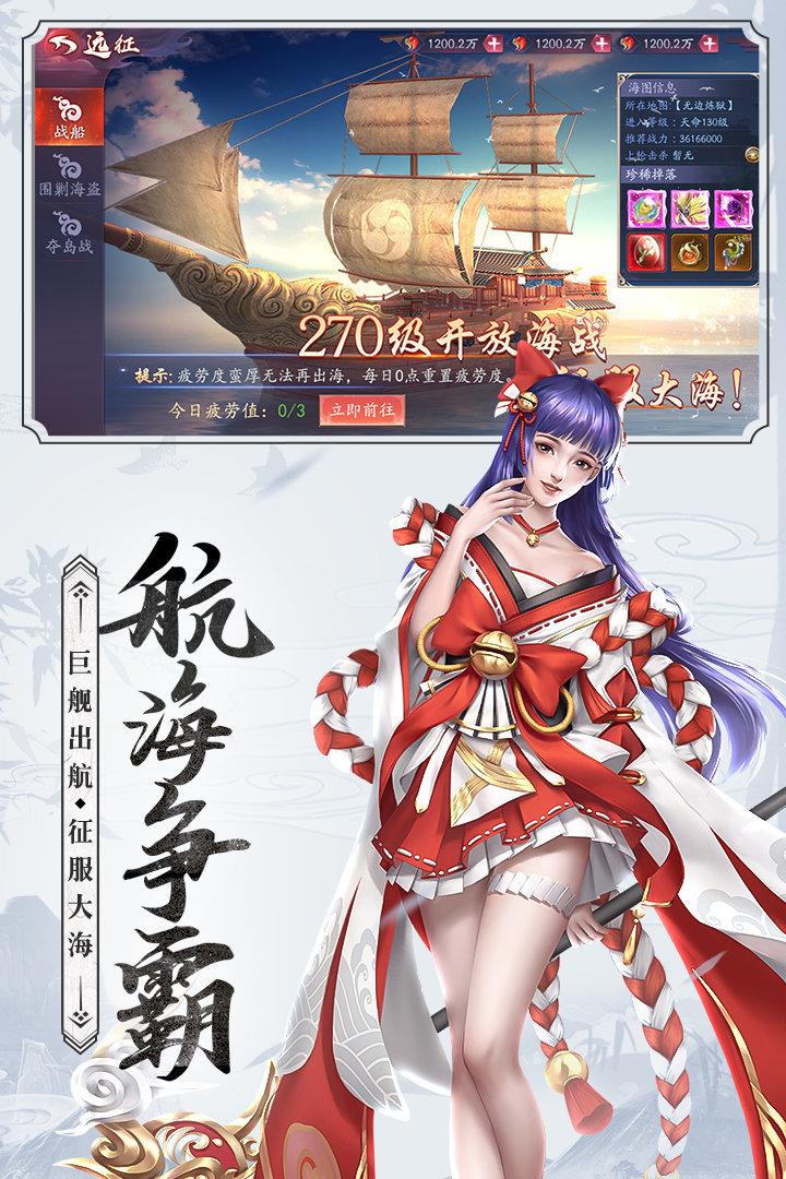 刀剑情缘红包版图1