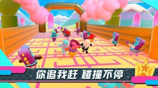 bilibili糖豆人图1