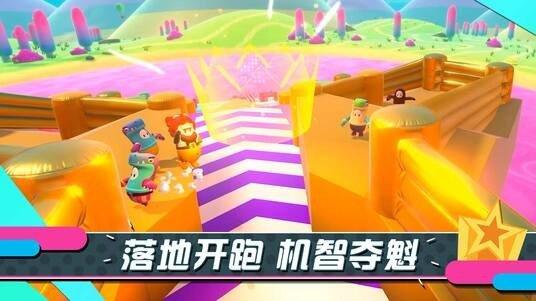 bilibili糖豆人图2