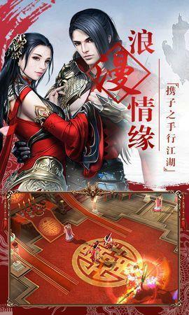 玄天寒月剑红包版图3