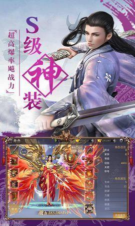 玄天寒月剑红包版图1