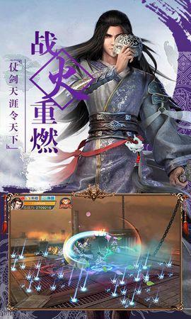 玄天寒月剑红包版图2