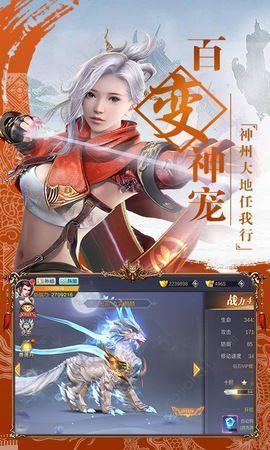 玄天寒月剑红包版图4