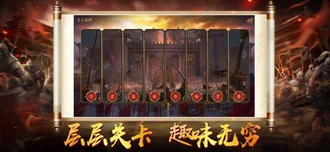 神魔三国图3