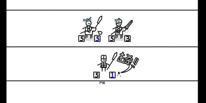 鼠绘三国模拟器破解版图2
