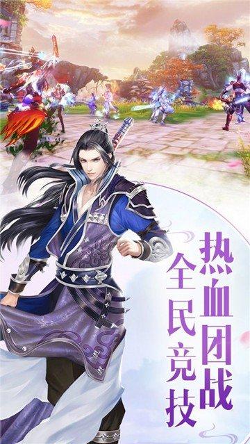 玄神剑仙图3