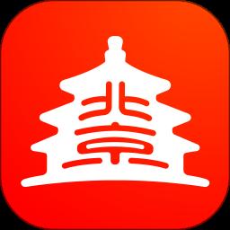 北京通健康码