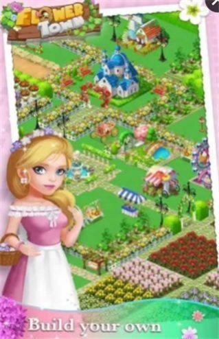 鲜花小镇游戏破解版图1