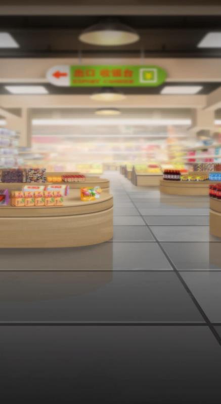 开心超市app图5
