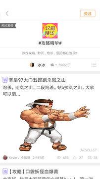 悟饭游戏厅免费金手指图2