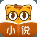 七猫精品小说免费版