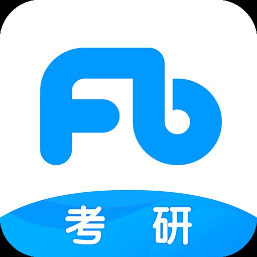 粉笔考研app