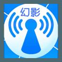 幻影WIFI最新版
