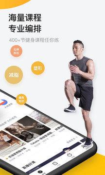 Fit健身图1