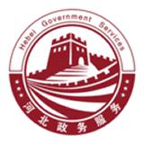 冀时办app官网版