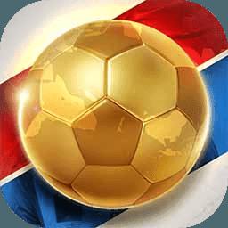 足球巨星崛起最新版