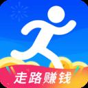 健康运动走路 v1.0.0