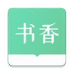 书香仓库最新 v1.0