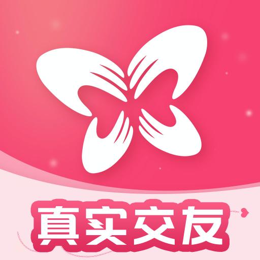 福恋交友 v1.3.30