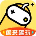 闲来趣玩红包版 v3.9.3