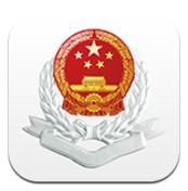 湘税社保2022