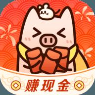 金猪游戏盒子赚钱版 v1.1.9