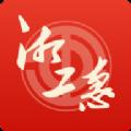 湘工惠软件官方版v1.1.5