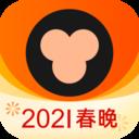 猿輔導2021