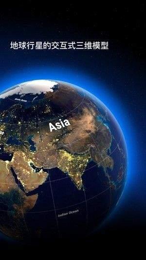 衛星地圖2021年高清最新版圖1