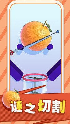 消水果赚钱游戏图3