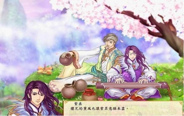 幻想三国志5完美版