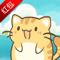 猫咪小院红包版