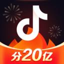 抖音火山版2021