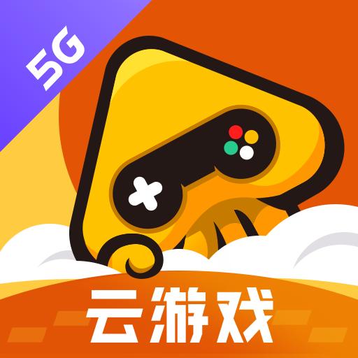 QQ飞车手游云游戏