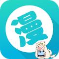 51漫画app内购破解