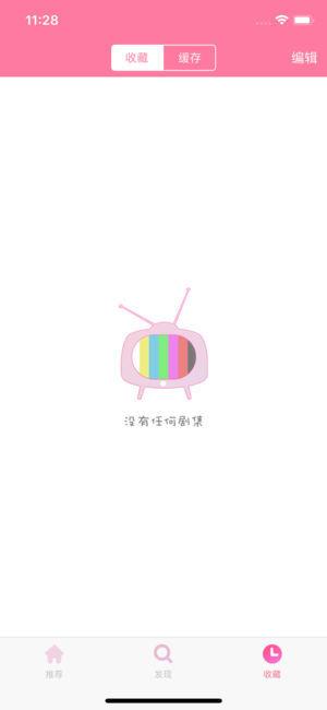日劇TV圖3