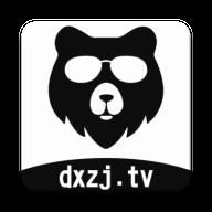 大熊追劇官網版