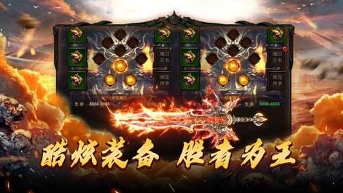 吸血傳奇龍皇傳說9377抖音版