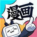 哔哩哔哩漫画官网版
