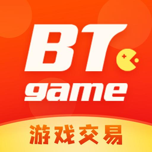 btgame游戏交易平台
