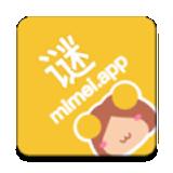 谜妹漫画app最新版破解版1.1.26