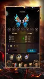 藍月至尊版甄子丹官方版圖2