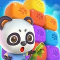 熊猫爱消消游戏
