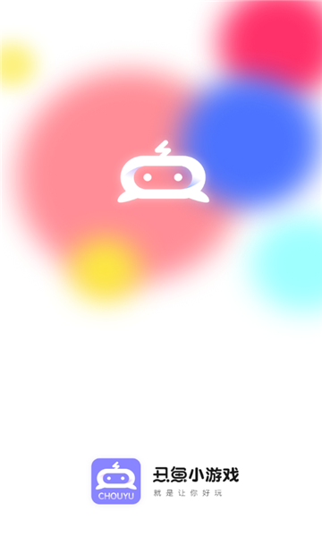 丑鱼小游戏图1