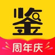 天天鑒寶app