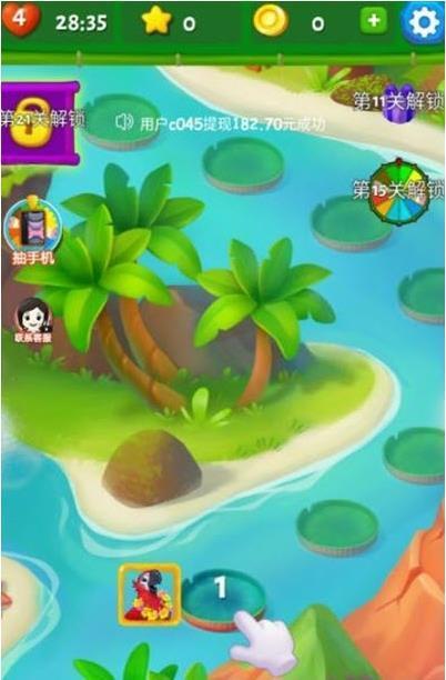 丛林探宝赚钱图3