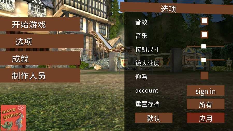 模拟山羊MMO图1
