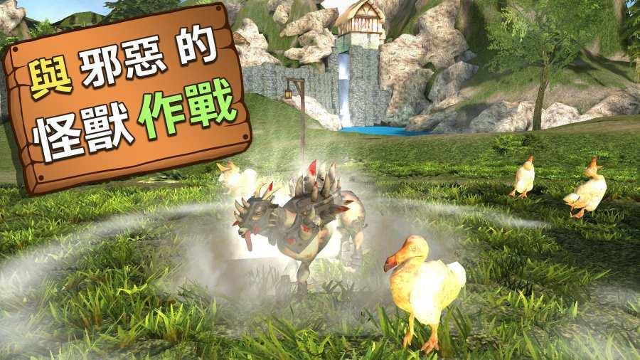 模拟山羊MMO图3