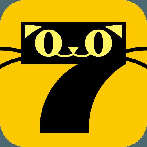 七猫免费小说去广告版
