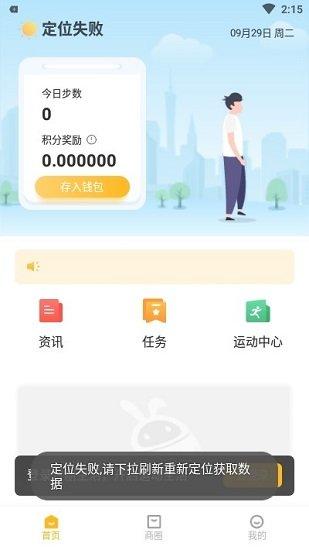 赞丽生活app图4
